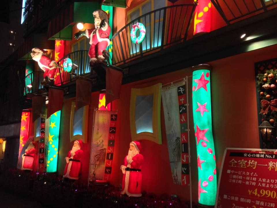 Christmas love hotel in Kyoto