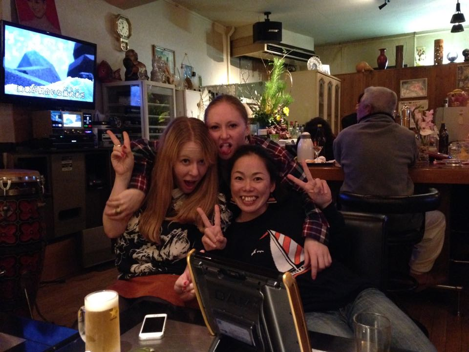 Peace Bar in Miemachi